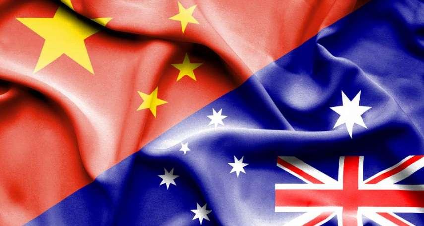 專家:中國與澳洲經貿在敏感行業已經開始「斷交」,達爾文港租約岌岌可危