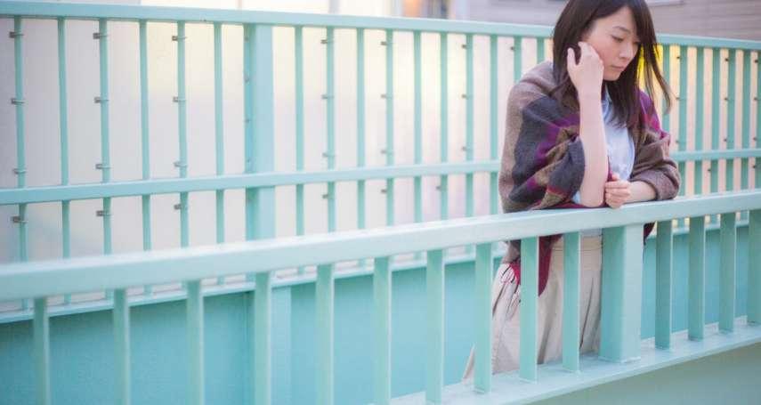 擅長忍耐才不是意志堅強,是在傷害自己!日本心理諮商師教你以自我中心,停止對自己的情緒暴力