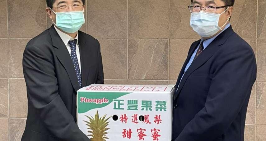 聯電集團訪黃偉哲宣示攜客戶 投資千億於南科12A蓋P6廠共創 雙贏