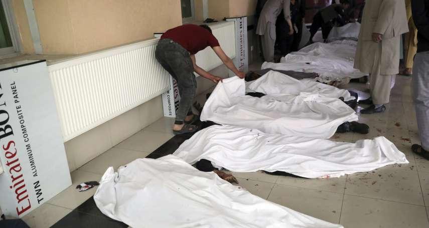 校園屠場》女學生放學踏出校門,恐怖組織發動攻擊,至少30人遇害