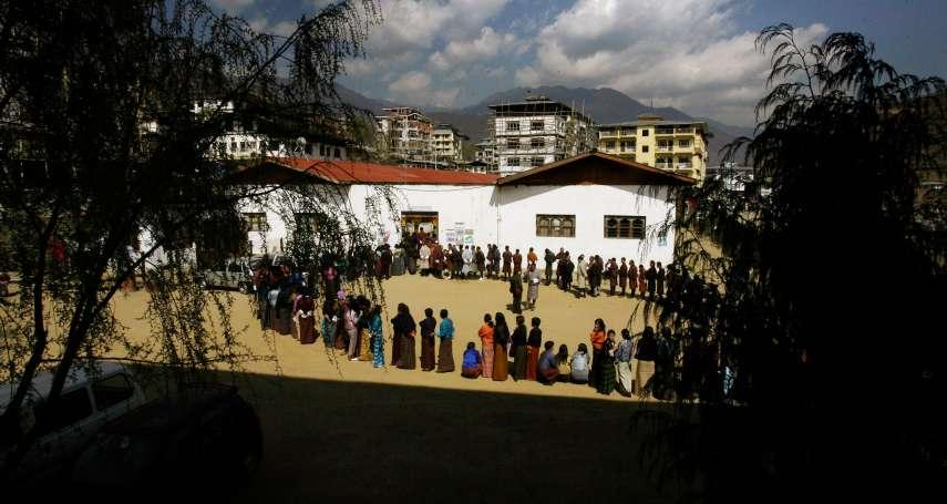 整個村子蓋在別國境內》中國蠶食不丹領土 對抗印度是背後目的