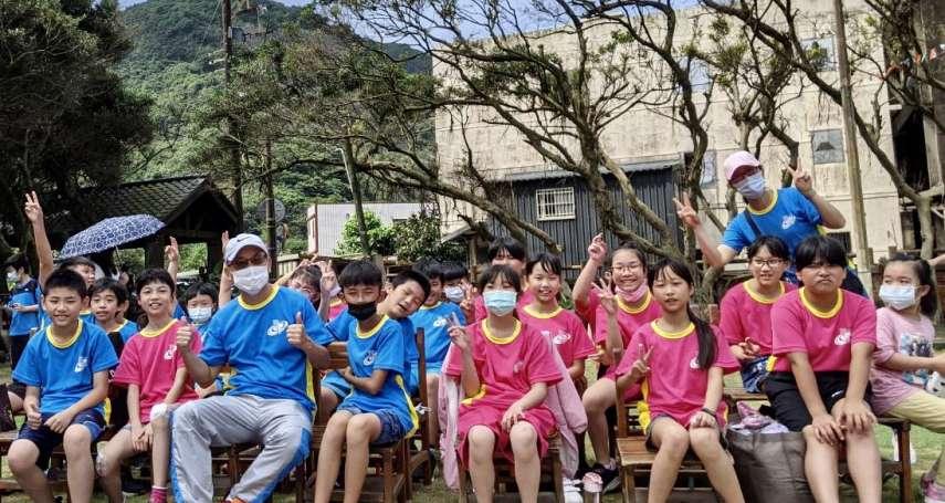 萬里國小校慶贈「復刻版運動服」 守護百年校史