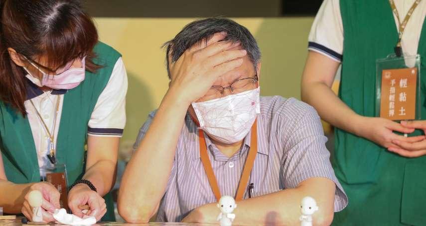 新冠疫情不只在北部?柯文哲示警:許多確診者4、5月曾到中南部進香