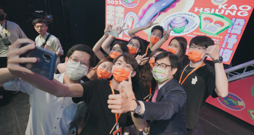 市長力挺青年學子無限創意  2021青春設計節發揮青春精神實踐夢想