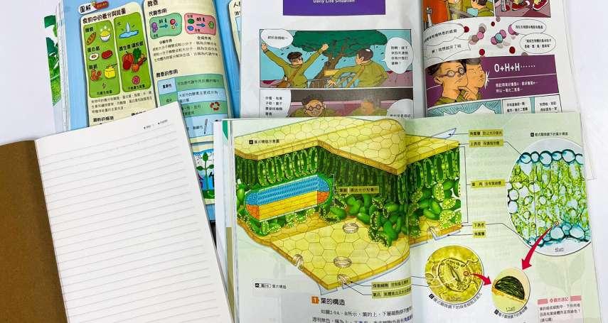 售價不到50元、輸空白筆記本 教科書面臨挑戰