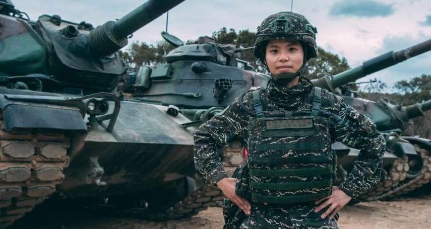 打破戰甲空間阻礙 陸戰隊首位戰車女連長陳柔安現身