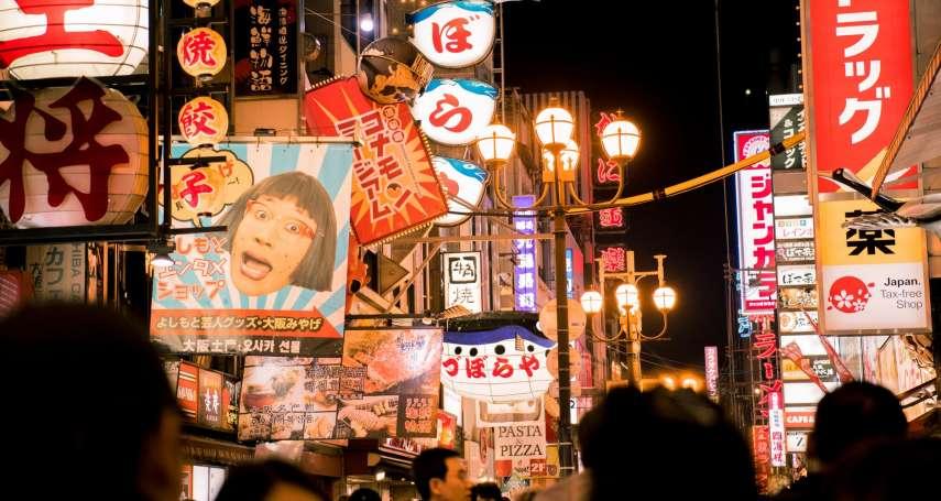 日本最難吃的食物竟然不是納豆!網友點名12道地獄級料理,第一名吃起來軟糊糊超像嘔吐物