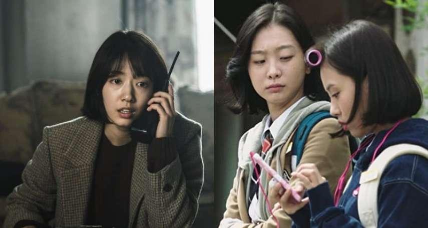 韓國電影推薦》不只《追擊者》衝擊三觀!8部重口味韓國懸疑片,劇情超驚悚保證讓你背脊發涼