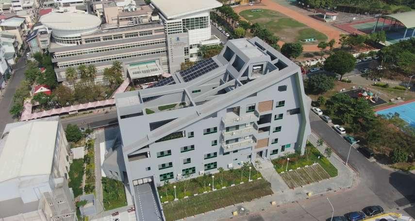 生態節能大樓 黃金級綠建築正式啟用