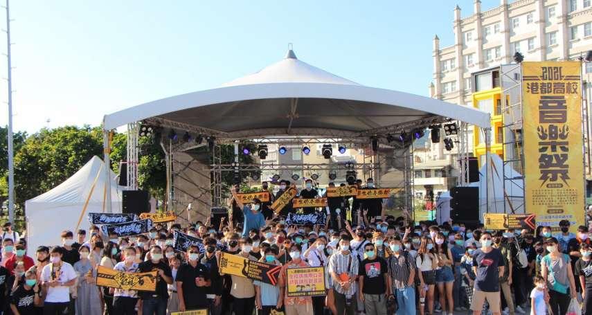 青年局做推手 「港都高校音樂祭」旗津耀眼開唱