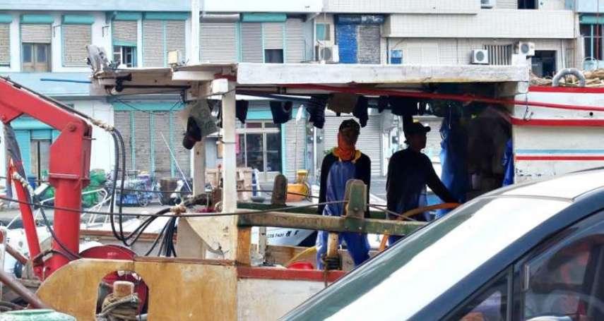 非法仲介最高爽撈2000萬!越南漁工斷指變黑工、住院10天狂操一季 調查揭密台灣漁業「人肉市場」