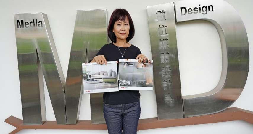 展設計實力 科大老師獲iF國際設計大獎