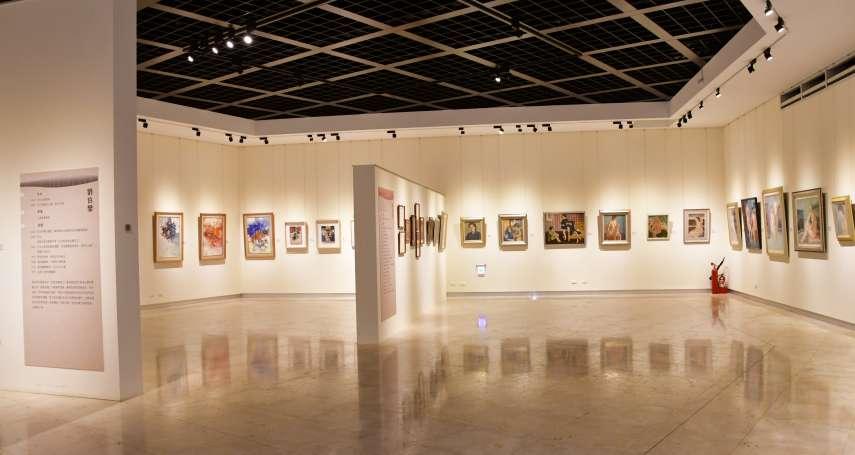 建縣300年彰縣美術館 展出「現˙動-彰化現代美術的啟蒙者」