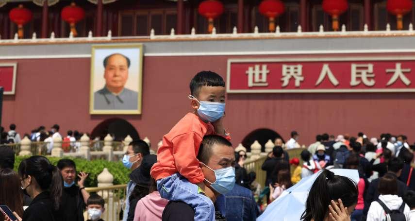 中國全國人口:14億1178萬人!外界一度懷疑人口萎縮:最新普查數據姍姍來遲,北京堅稱「人口紅利」仍在