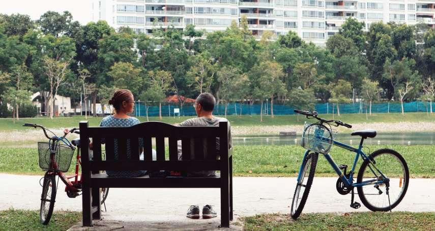 生活熱議》你有資格退休嗎?問問自己這八個問題,就知道你的心理準備好了嗎?