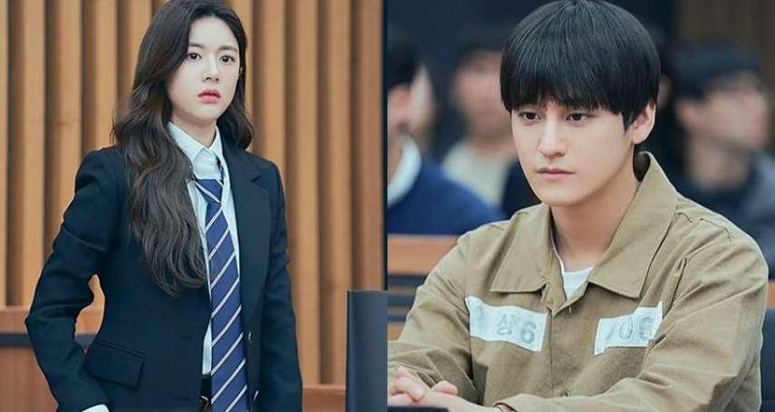 影評/Netflix懸疑燒腦劇《Law School》改編自韓國真實虐童事件!揭司法體制背後最醜陋真相