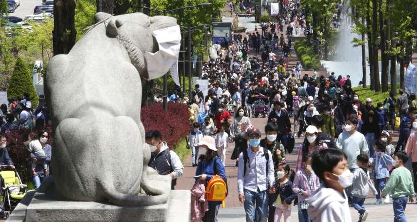 疫情惡化時,他們怎麼做?韓國篇:每日確診逾8百人至1千人,才考慮全面停班停課