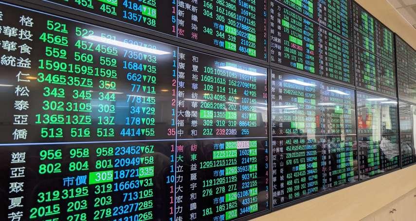 台股上漲,為何長榮、陽明一度跌停?分析師:融資已面臨斷頭壓力