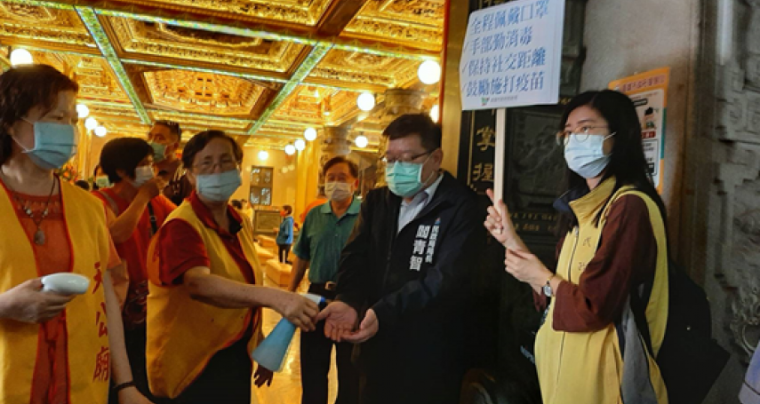 高市民政局向高雄市宗教團體宣導防疫措施