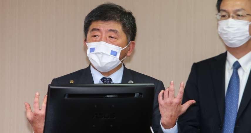陳時中證實:AZ疫苗曾找台灣代工3億劑 2原因無奈破局