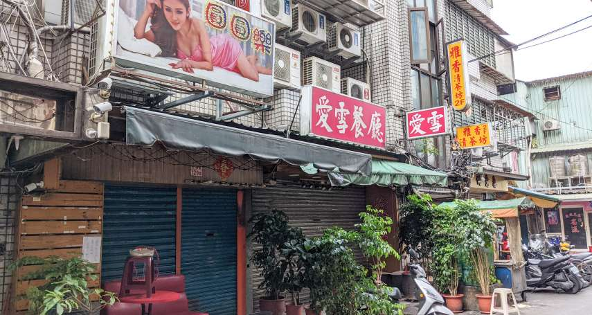 萬華、宜蘭羅東群聚找到關聯了 原來他們曾去過這3個遊樂場所