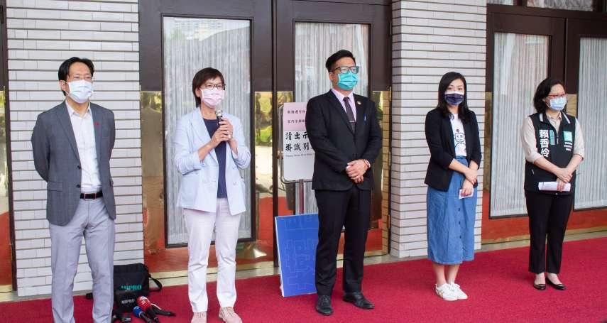 曝台灣抗疫排名下滑 高虹安:接種疫苗不到1%,應採「雙管齊下」避險