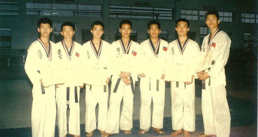 觀點投書:從官校跆拳道代表隊當年輝煌談競技運動的教育性