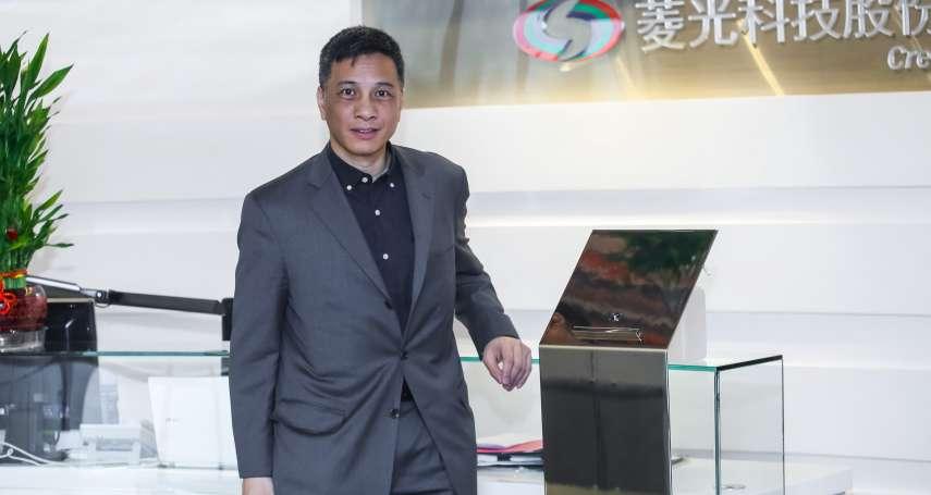 東元王子搖大旗2》「我不是謀反!」黃育仁:電動車是台灣50年一次的產業機會
