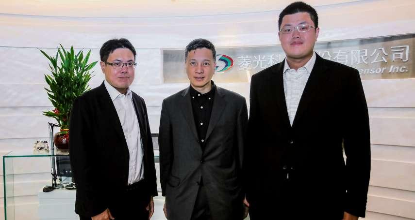同樣歷經家族革命、老企業翻身 台南幫第四代經驗談:東元沒有落實創新