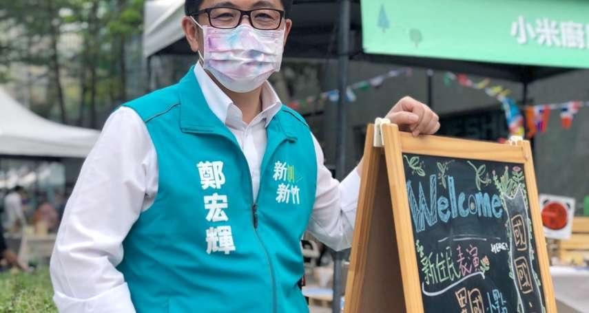 阻斷人與人的連結! 鄭宏輝:政治人物暫停參加公開行程
