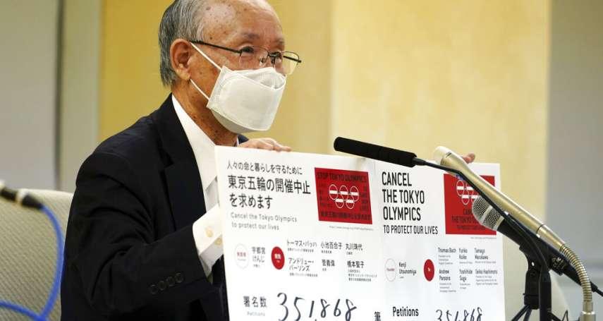 日本疫情再惡化!北海道、廣島、岡山進入緊急事態,35萬人請願「停辦東京奧運」