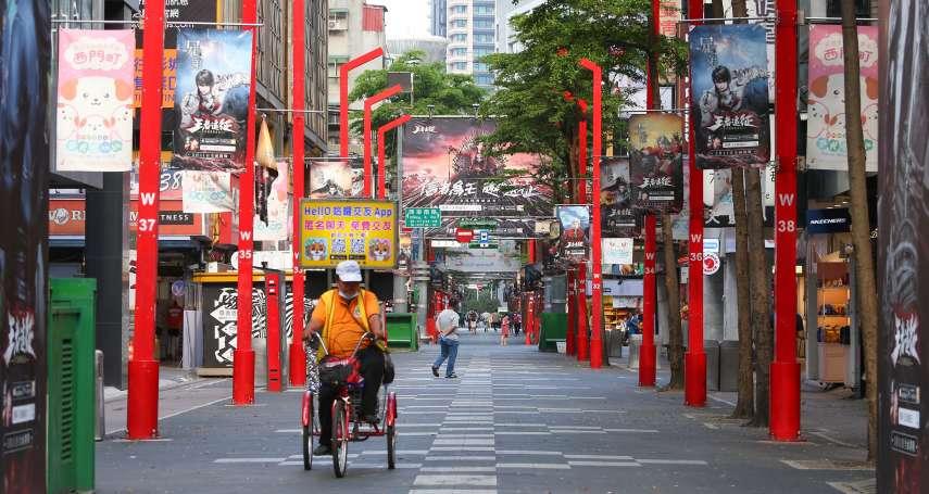 李忠謙專欄》新冠疫情在台灣遲到了一年半,這個世界教給我們什麼?