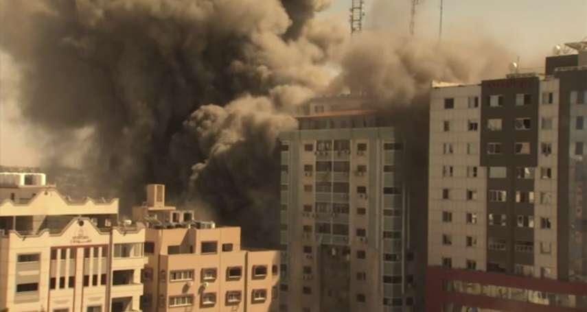 加薩戰爭》以色列空襲屠殺巴勒斯坦人兒童與婦女,炸毀12層新聞機構大樓