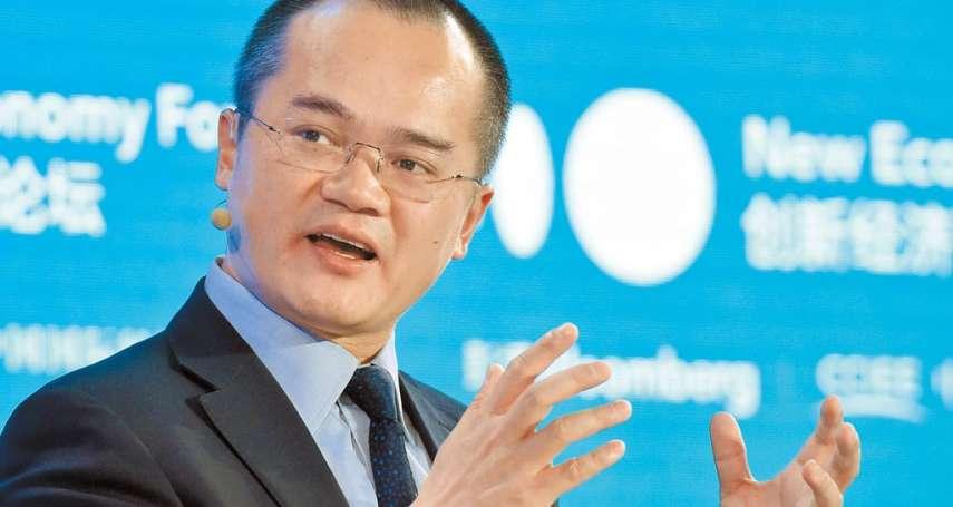 林庭瑤專欄:粗心的網路大亨,惹不起的「老大哥」