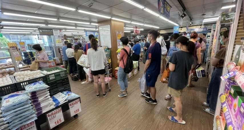 為何抗疫模範生台灣確診數突暴增?外媒點出關鍵細節:抗疫信心明顯動搖