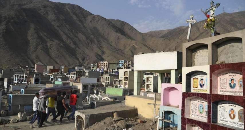 疫情居高不下!秘魯墓地爆滿無處下葬 國會還在調查「消毒水」能不能殺病毒