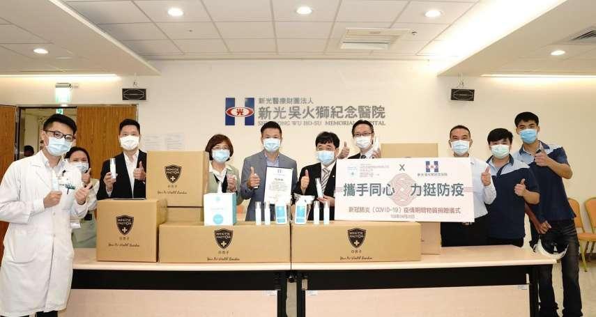 終結次氯酸之亂 白因子為疫情支援醫院與國際援助