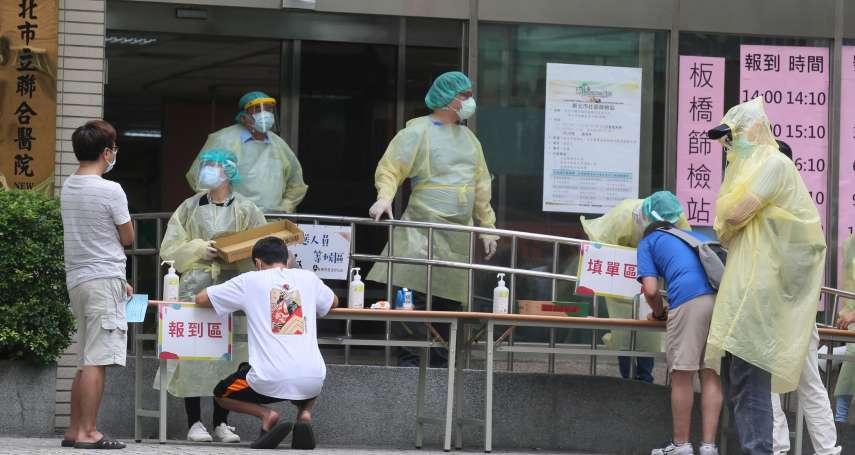 台灣民意基金會民調》8成5民眾擔心家人感染新冠肺炎 7成直指是人禍