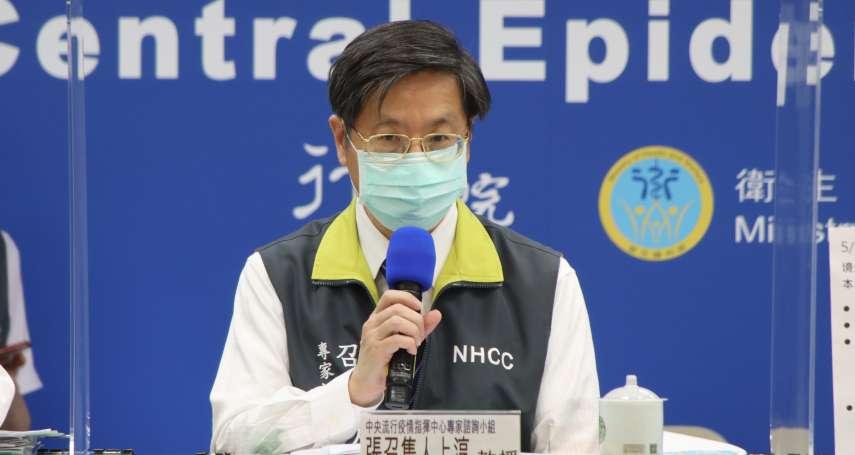 新冠肺炎》打疫苗前吞顆普拿疼,就能避免發燒副作用?張上淳曝正確做法!