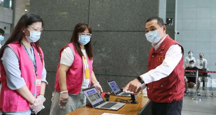 馬偕醫院要板橋、萬華人至戶外門診 侯友宜說話了