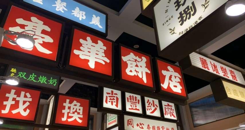 台港關係惡化?香港政府:在台辦事處「即日起暫時停止運作」,強調「與台灣疫情無關」