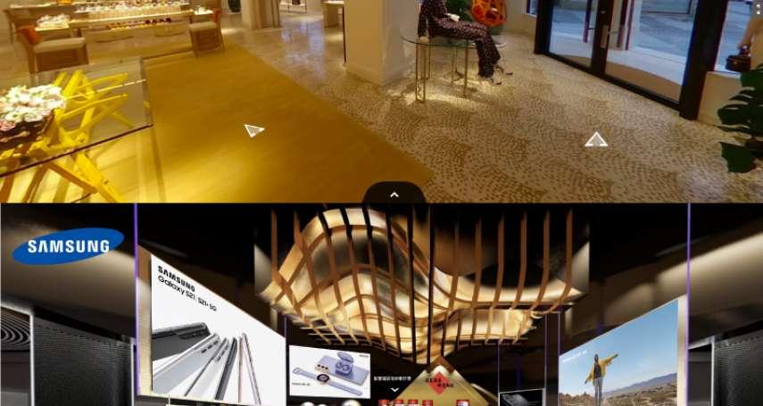 連LV與三星都開始VR推廣 國際名品御用裸視VR虛擬實境結合傳統電商 讓實體店直上雲端!