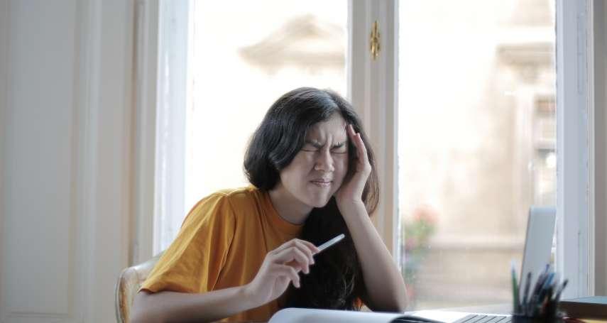 石恬華專欄》你經得起職涯的壓力測試嗎?三個心態幫你把壓力變助力