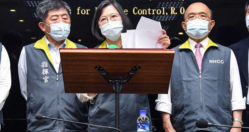 蕭旭岑觀點:蔡總統應立即宣布國人有疫苗選擇權