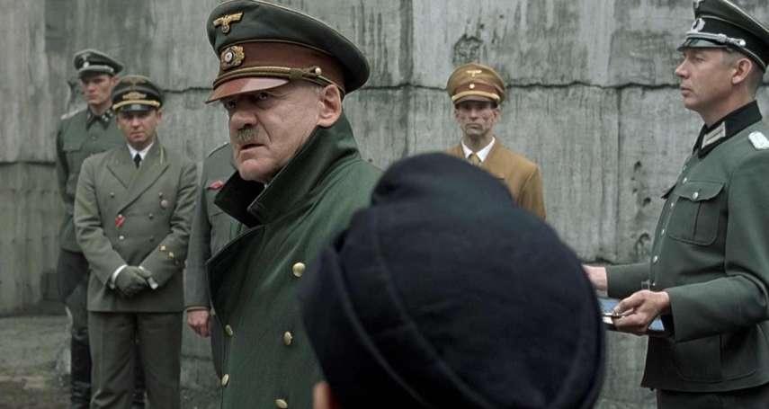 屠殺600萬猶太人的納粹狂魔,晚年卻變成和藹老先生…揭希特勒人生倒數10天的地堡生活