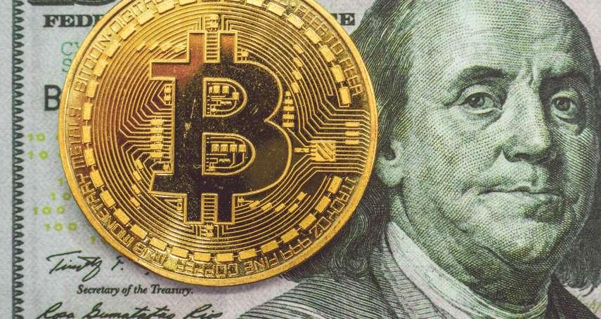 金融熱議》華爾街分析師:比特幣領跌,美股大盤可能也將轉空!