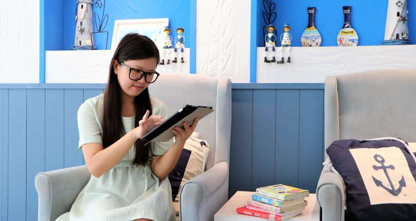 不是每本書都值得讀,日本第一書評家教你精準選書:《一流的人讀書都在哪裡畫線》書摘(2)