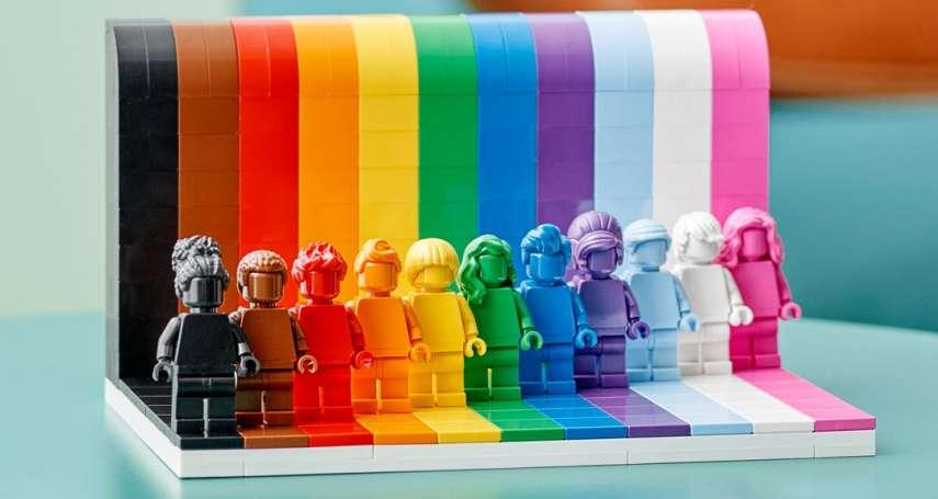 「每個人都很棒」樂高推出LGBTQ+玩具組 同志驕傲月開始販售
