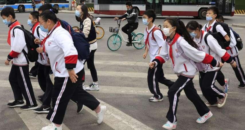 金融熱議》史詩級大跌!一只命令,如何終結中國補教業暴利時代?