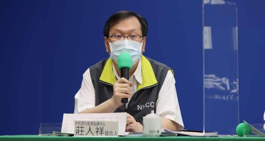 台中6旬男打BNT疫苗9天後猝逝 指揮中心:死因為心臟衰竭